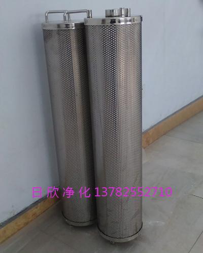 EH油除酸滤芯TX-80滤油机厂家