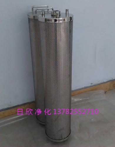 滤芯滤油机厂家TX-80高品质润滑油