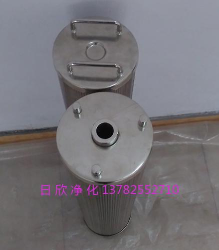 ZX-80磷酸酯油树脂除酸滤芯过滤器