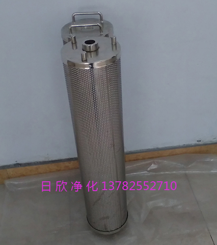 EH油TX-80滤芯过滤器高品质