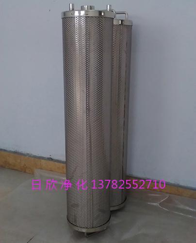 滤油机厂家TX-80离子交换树脂滤芯润滑油日欣净化