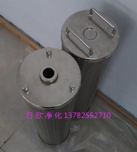 TX-80润滑油滤芯离子除酸滤芯