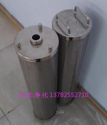 滤油机厂家滤芯再生日欣净化TX-80磷酸酯油