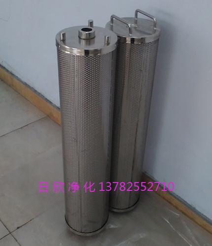 磷酸酯油滤芯TX-80再生日欣净化滤油机厂家
