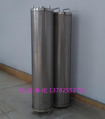 TX-80高品质过滤器滤芯EH油
