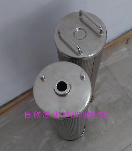 EH油滤油机离子除酸TX-80滤芯