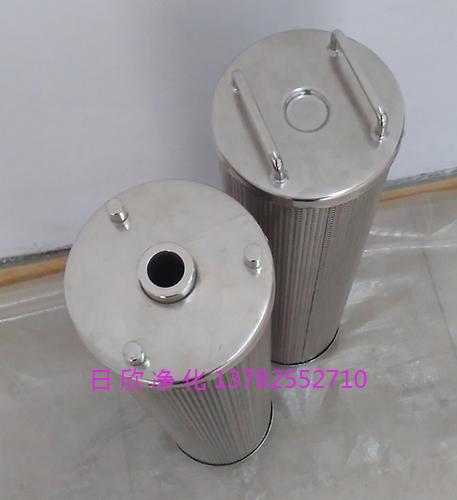 TX-80滤芯滤芯透平油树脂