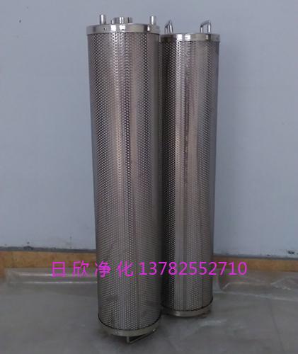 抗燃油滤芯离子交换树脂过滤ZX-80