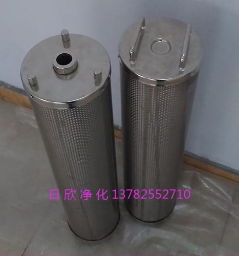 滤油机厂家TX-80抗燃油滤芯树脂日欣净化