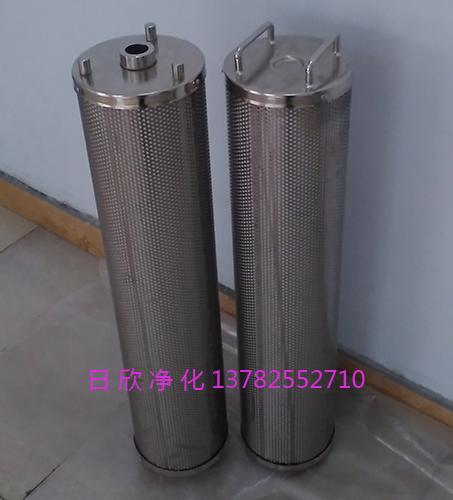 树脂除酸ZX-80磷酸酯油滤芯过滤器