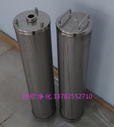 TX-80高质量滤芯过滤润滑油