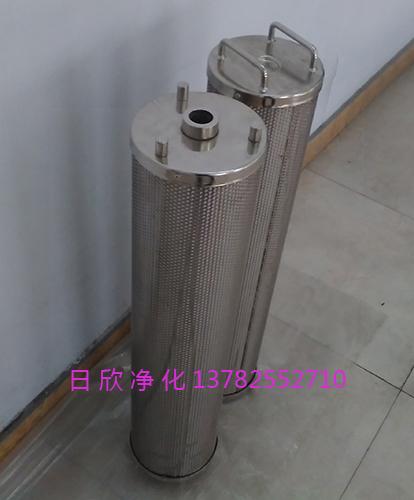 离子除酸滤油机TX-80EH油滤芯
