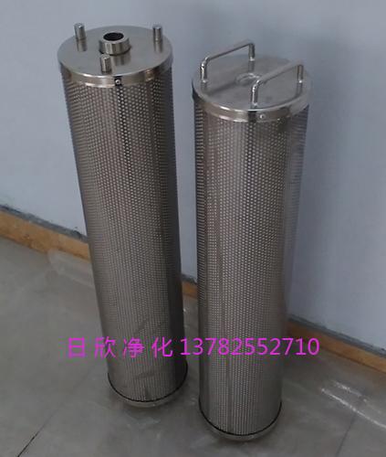 树脂汽轮机油滤油机TX-80滤芯