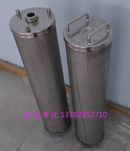 滤芯离子交换树脂净化设备TX-80润滑油