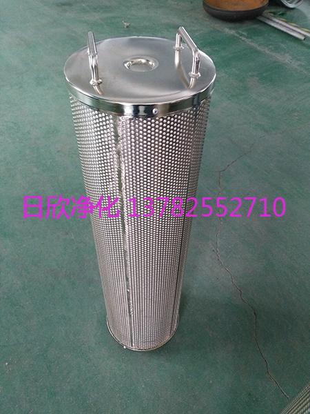 TX-80汽轮机油滤芯树脂滤油机