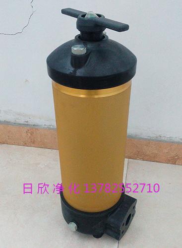 HC8314FKP39Z实用过滤PALL滤芯润滑油