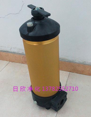 HH8314F40**XBR24DC日欣净化替代润滑油过滤器PALL
