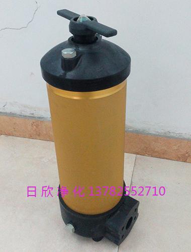 过滤器PALL过滤润滑油HC8314FKP16H替代