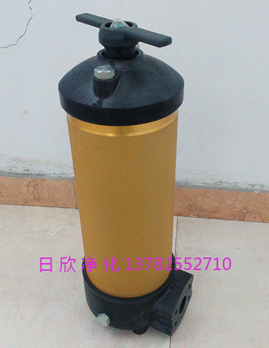 滤油机厂家HC8314FKP39Z优质日欣净化工业齿轮油滤芯PALL