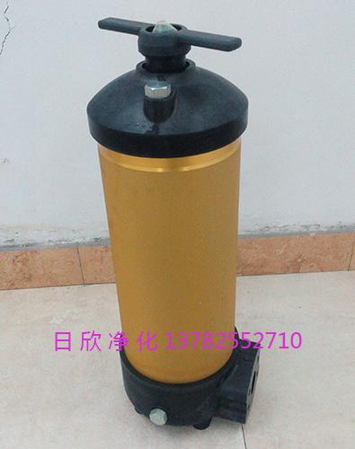 8314滤芯过滤液压油国产化HH8314F40**XBR24DC
