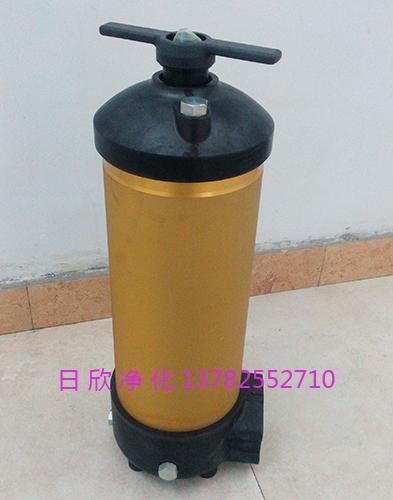 8314HH8314F40++XBR24DC替代液压油
