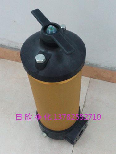过滤器PALLHC8314FKN39H液压油滤油机厂家国产化