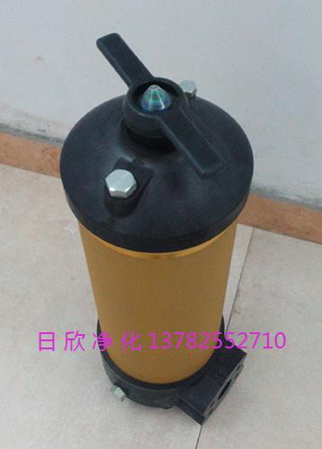 替代抗磨液压油PALL滤芯日欣净化HC8314FKP16Z