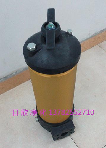 润滑油HH8314F40++XB1优质PALL过滤器日欣净化