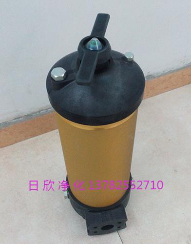 滤油机厂家PALL滤芯HC8314FKP16Z润滑油替代