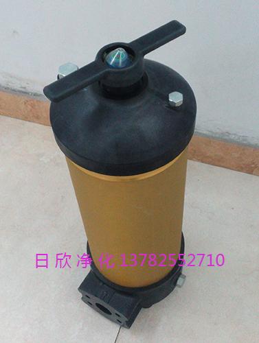 HH8314F40++XB1液压油滤芯PALL国产化