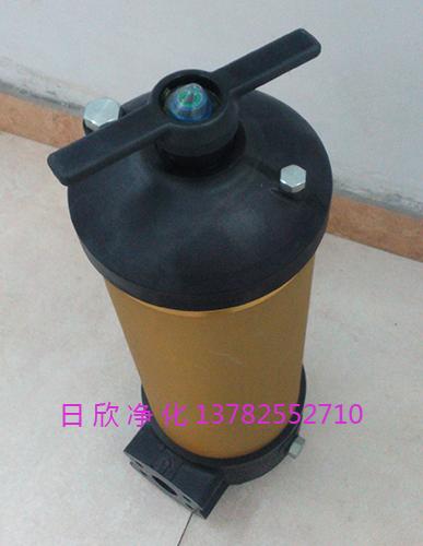 HC8314FKP39Z国产化8314过滤器汽轮机油净化