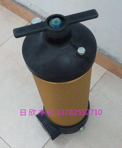机油过滤替代过滤器PALLHC8314FKP39Z
