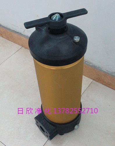 HH8314F40++XBR24DC工业齿轮油滤芯PALL日欣净化国产化