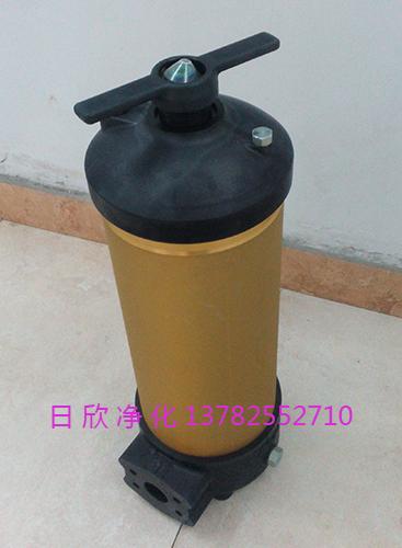8314国产化净化HH8314F40++XBR24DC机油