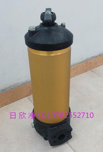 抗磨液压油PALL滤芯HC8314FKP16Z净化替代