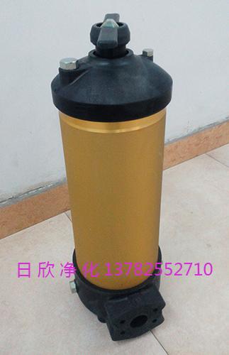 滤芯PALL替代滤油机厂家工业齿轮油HH8314F40++XB1