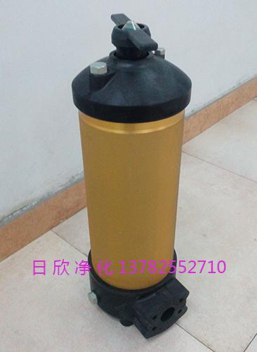 HH8314F40**XBR24DC液压油日欣净化替代8314滤芯