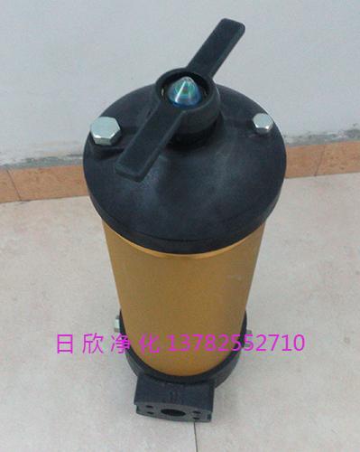 液压油HC8314FKP16H滤芯PALL滤芯高品质
