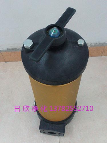 国产化PALL过滤器过滤器厂家液压油HC8314FKN39H