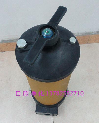 国产化过滤器滤芯PALLHH8314F40**XBR24DC液压油