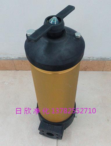 抗磨液压油HC8314FKP16Z净化PALL滤芯替代