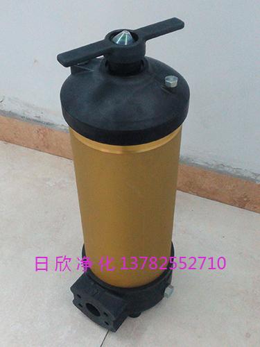 滤油机优质过滤器PALL汽轮机油HH8314F40**XBR24DC
