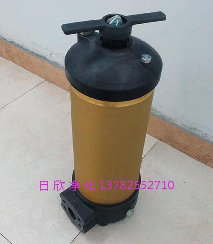 HH8314F40++XB1PALL滤芯替代滤油机厂家机油