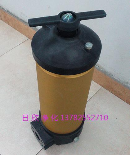 HH8314F40KNUBR24DC抗磨液压油替代过滤8314滤芯