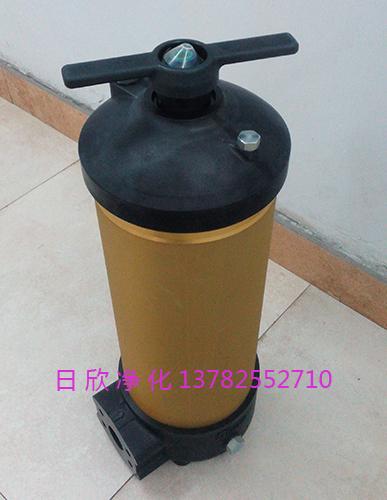 PALL滤芯HC8314FKP16Z抗磨液压油净化替代