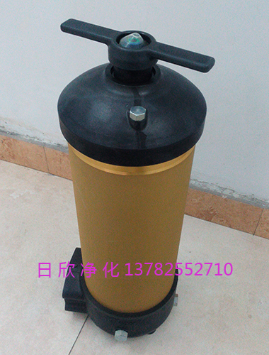 HH8314F40KNUBR24DC替代滤芯PALL润滑油
