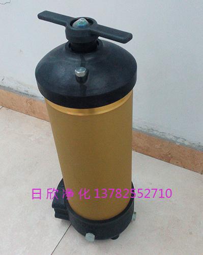 滤油机HH8314F40++XB18314过滤器润滑油国产化