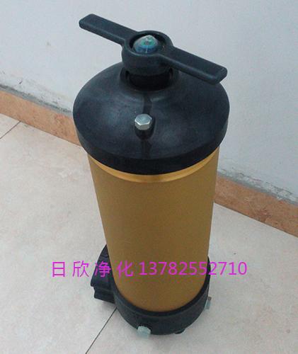 滤油机厂家汽轮机油HC8314FKP39ZPALL滤芯耐用