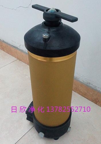 国产化净化8314HH8314F40++XBR24DC机油