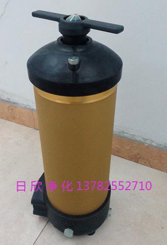 净化设备HC8314FKP16HPALL过滤器汽轮机油实用
